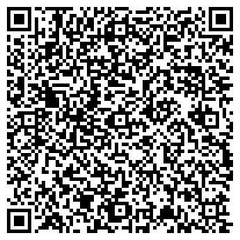 QR-код с контактной информацией организации Эрнис, ООО