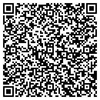 QR-код с контактной информацией организации Интернет магазин низких цен