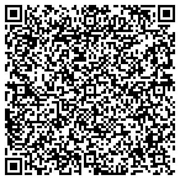 QR-код с контактной информацией организации Биком (Bicom), ООО