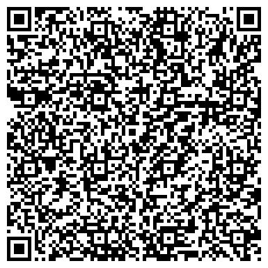 QR-код с контактной информацией организации Дизайн-Керамика, ЧП