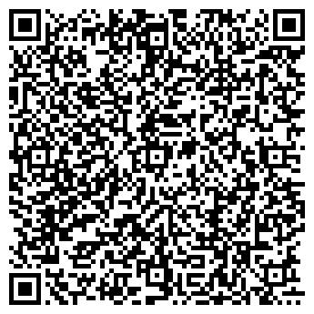 QR-код с контактной информацией организации Никас, ООО