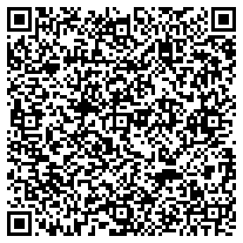 QR-код с контактной информацией организации Вип Декор, ЧП