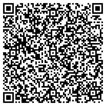 QR-код с контактной информацией организации ООО РЕМУС