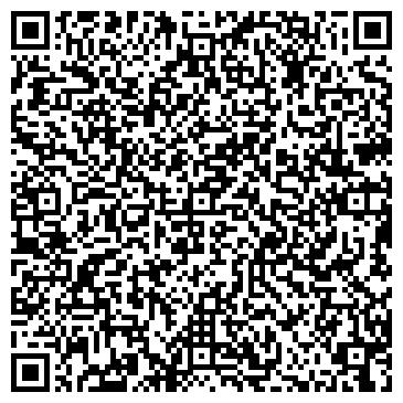 QR-код с контактной информацией организации Вижен, ООО