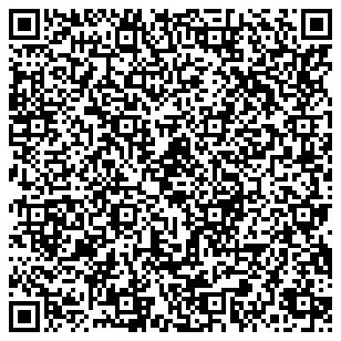 QR-код с контактной информацией организации ДекАрт (Бабич, ЧП), мастерская интерьера