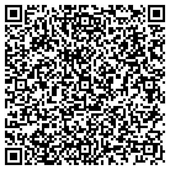 QR-код с контактной информацией организации Алира Групп, ООО