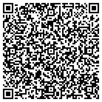 QR-код с контактной информацией организации ТЕМА Трейдинг, ЧП