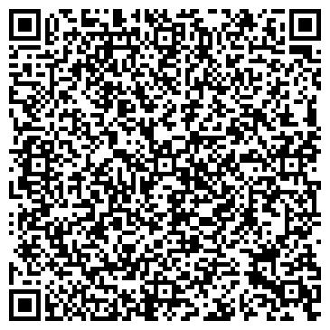 QR-код с контактной информацией организации Стильный дом, ЧП