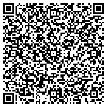 QR-код с контактной информацией организации Власов В.О.