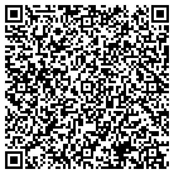 QR-код с контактной информацией организации Exclusive Group, ООО