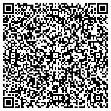 QR-код с контактной информацией организации Interio, ЧП