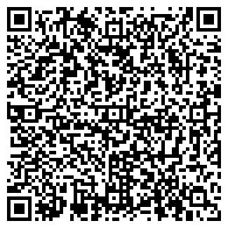 QR-код с контактной информацией организации Три комнаты, Интерьер-салон