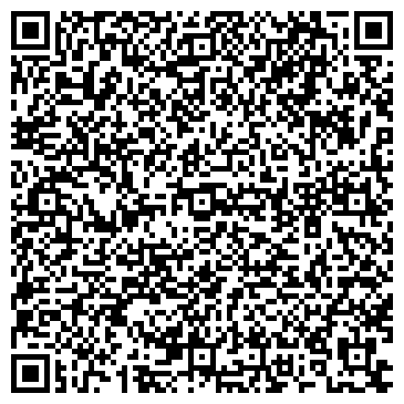 QR-код с контактной информацией организации Стройматериалы, ООО
