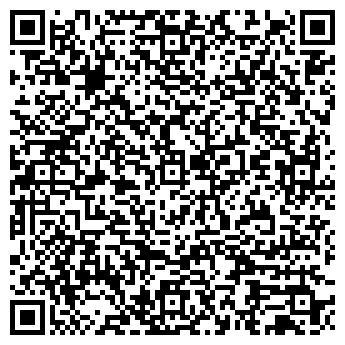 QR-код с контактной информацией организации Мармолата, ООО