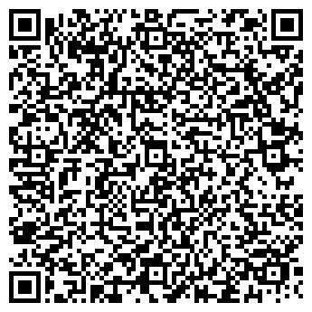 QR-код с контактной информацией организации Адар-крайот, ООО