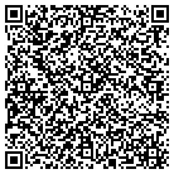 QR-код с контактной информацией организации Гагарина, ЧП