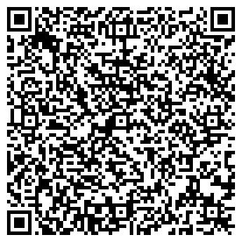 QR-код с контактной информацией организации Casanostra, ООО