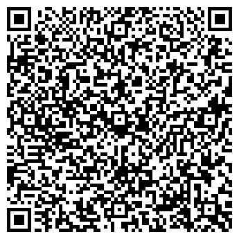 QR-код с контактной информацией организации Росетти, ЧП