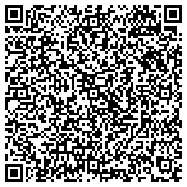 QR-код с контактной информацией организации Тектоника люкс, ООО