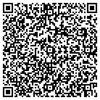 QR-код с контактной информацией организации Компакт (Compact), ЧП