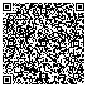 QR-код с контактной информацией организации Вилия-буд, ООО