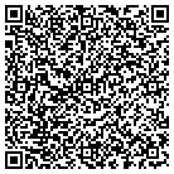 QR-код с контактной информацией организации Хомакс, ООО