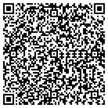 QR-код с контактной информацией организации Вип-Обои, ЧП