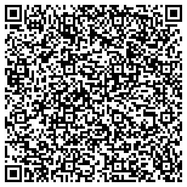 QR-код с контактной информацией организации Шоу-рум Дейлайт, ЧП (Daylight)