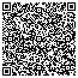 QR-код с контактной информацией организации Арт-обои, ООО