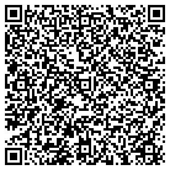 QR-код с контактной информацией организации Мегасан, ООО