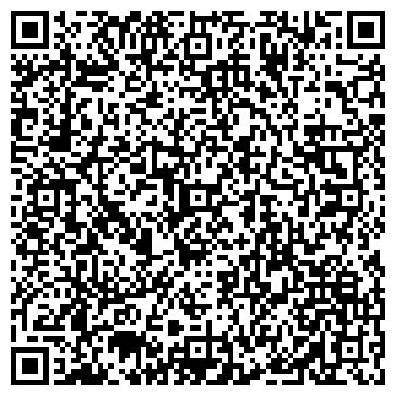 QR-код с контактной информацией организации Монолит, ЧФ