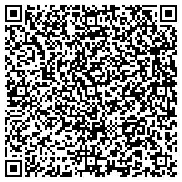 QR-код с контактной информацией организации Византия, Компания