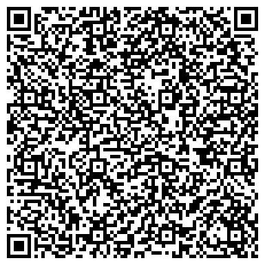 QR-код с контактной информацией организации Алтай-Запад (altay-zahid), ООО