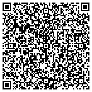 QR-код с контактной информацией организации БЕРГАМО, салон штор