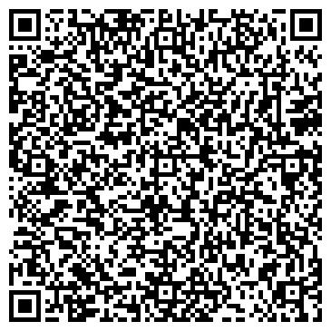 QR-код с контактной информацией организации Винил, ООО