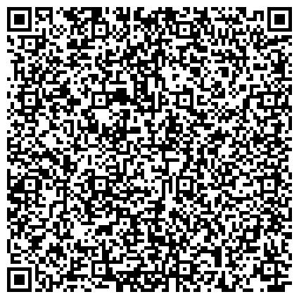 QR-код с контактной информацией организации Днепромайн, украинско-немецкое СП с ИИ, ЗАО
