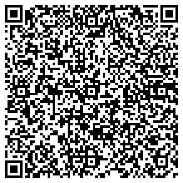 QR-код с контактной информацией организации Арле, ООО