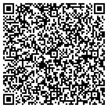 QR-код с контактной информацией организации ТЕП, ДП