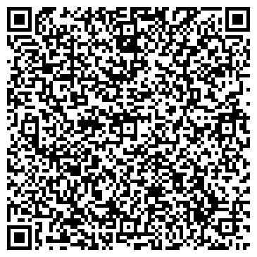 QR-код с контактной информацией организации Крокус, ООО