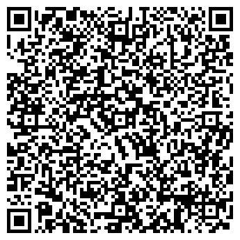 QR-код с контактной информацией организации Велюр, ЧП