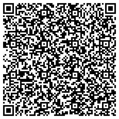 QR-код с контактной информацией организации Лига-Декор, сеть магазинов