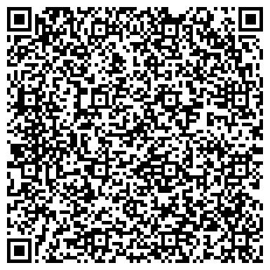 QR-код с контактной информацией организации Арт Стиль, Басарабец А.П., ЧП