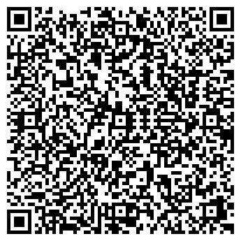 QR-код с контактной информацией организации Единая О. А., СПД