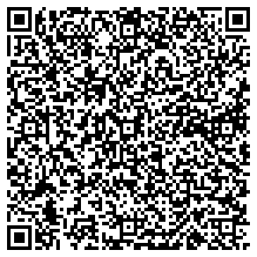 QR-код с контактной информацией организации Декор-Club, ЧП