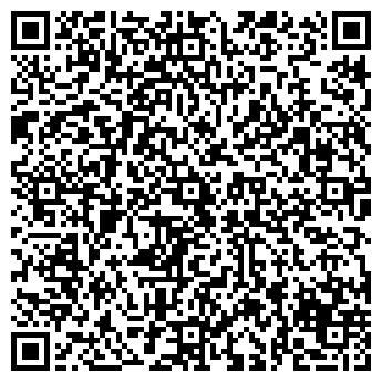 QR-код с контактной информацией организации Серго побут, ООО