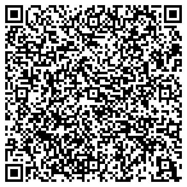 QR-код с контактной информацией организации Боукл (Boucle), ООО