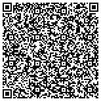 QR-код с контактной информацией организации Салон интерьера Мемфис, ЧП