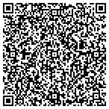 QR-код с контактной информацией организации Лидер плюс, ТОО
