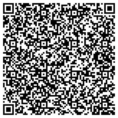 QR-код с контактной информацией организации Торговый дом стройматериалов, ТОО