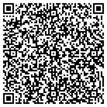 QR-код с контактной информацией организации Сити Строй, ТОО